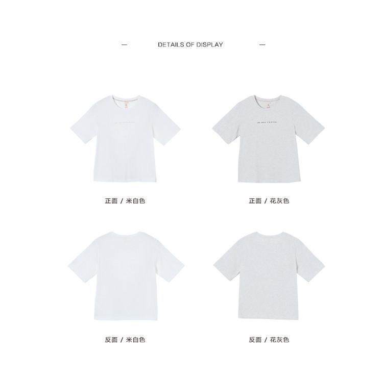 字母绣花线条分割中袖t恤