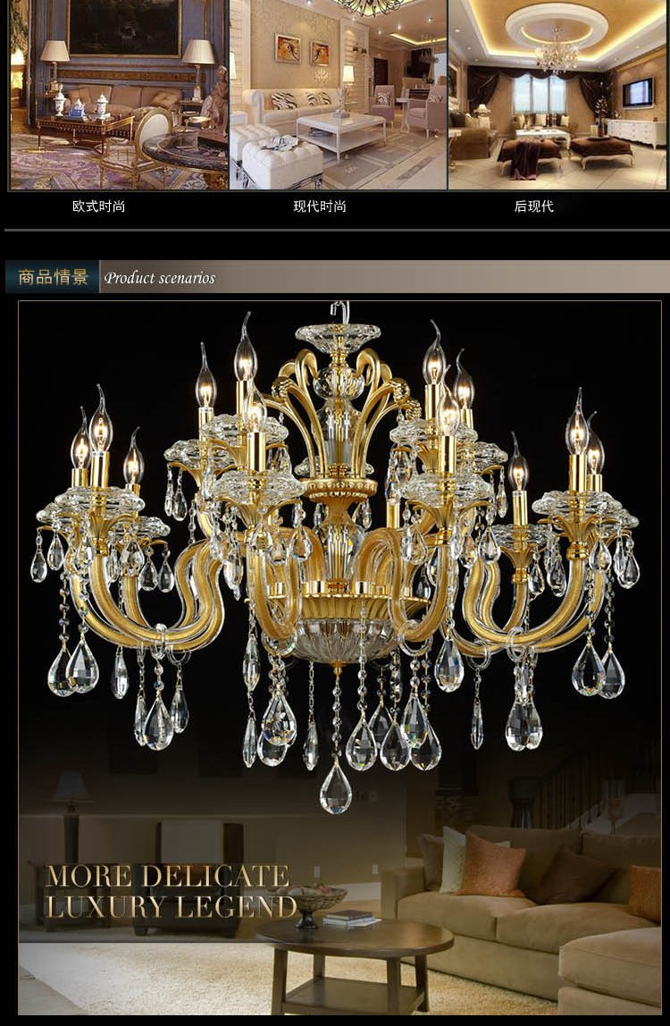 特惠15头欧式水晶客厅餐厅吊灯