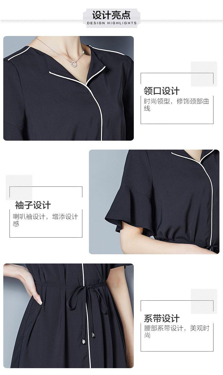 气质喇叭袖连衣裙