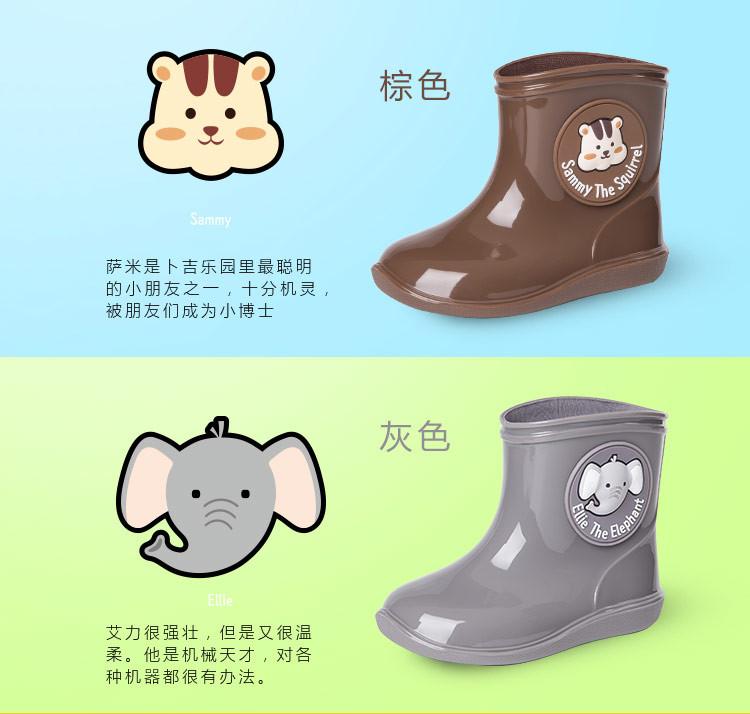 2017新品 卜吉熊防滑时尚卡通动物儿童雨鞋