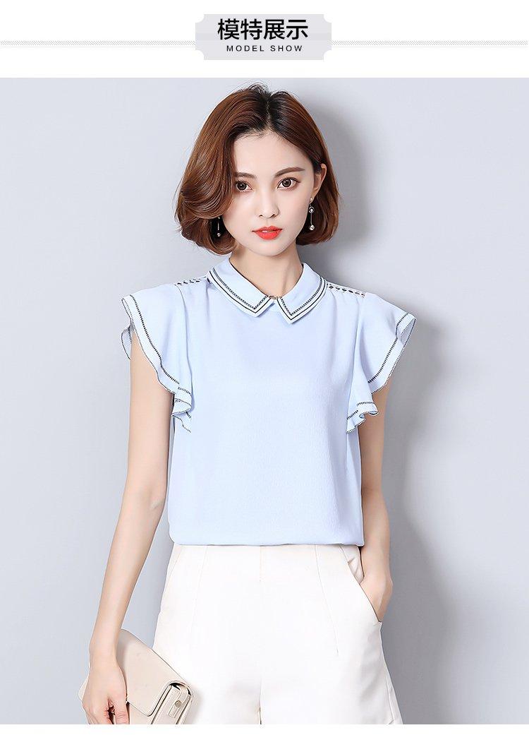 翻领肩部镂空设计短袖衬衫浅蓝