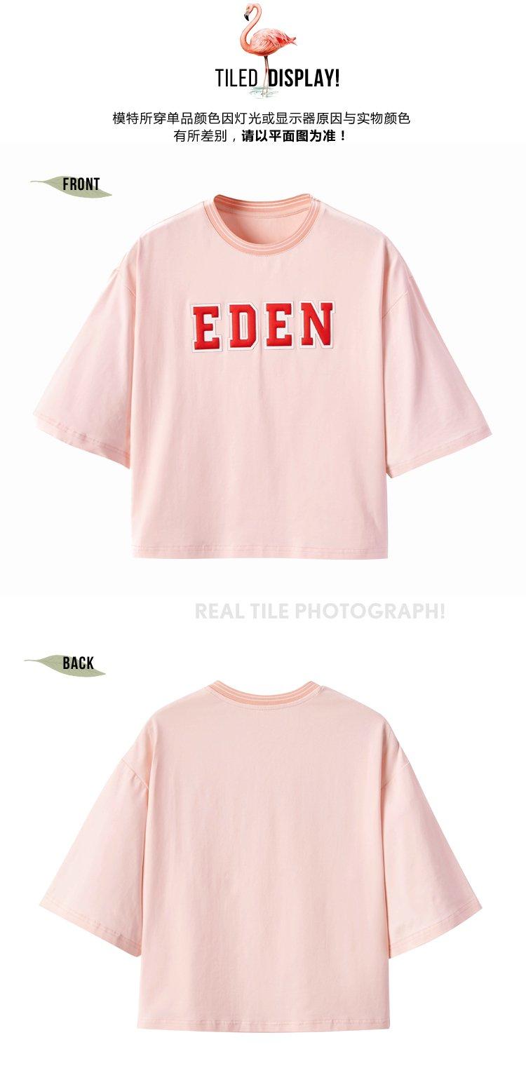 短款字母t恤粉色