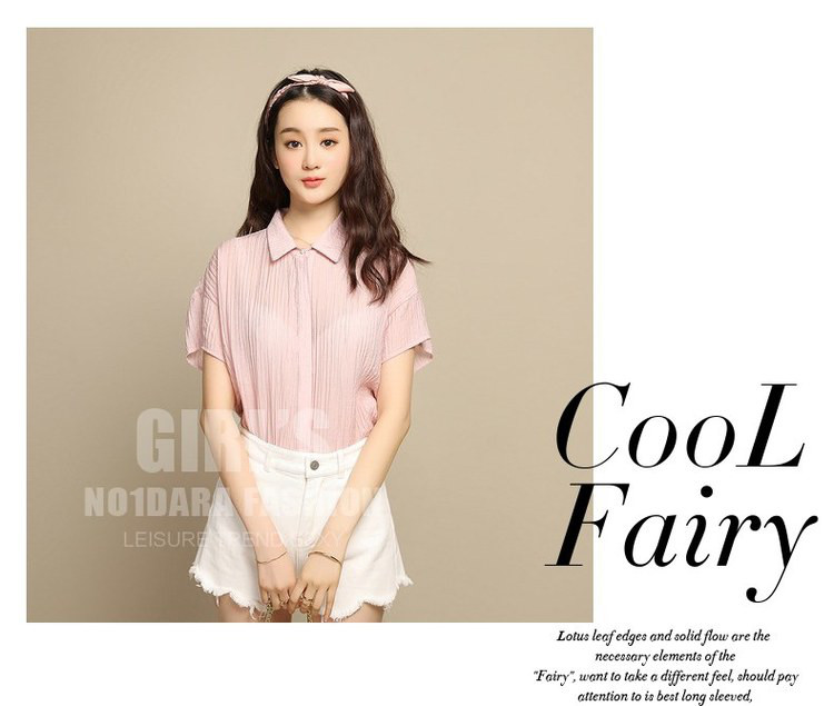 (夏新品)气质小清新短袖衬衫粉色