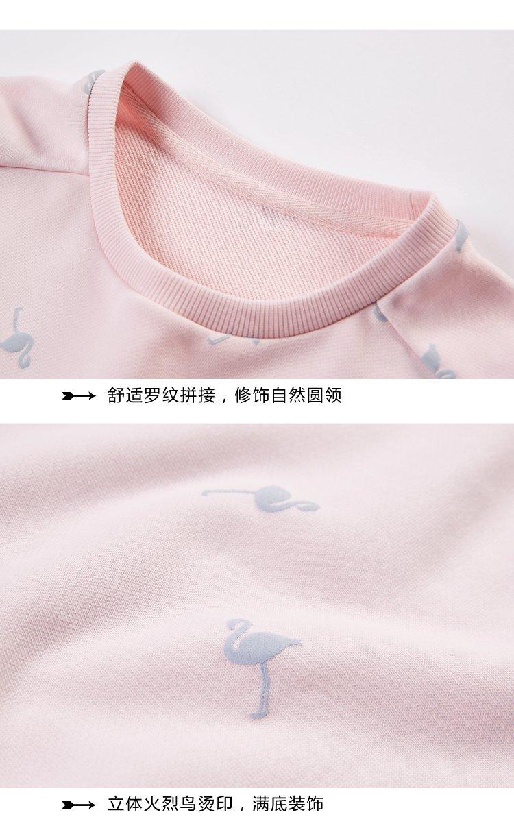http://img.faxingw.cn/201501/mwbf1.jpg_material girl/美国潮牌 女装品牌火烈鸟卫衣mwbf