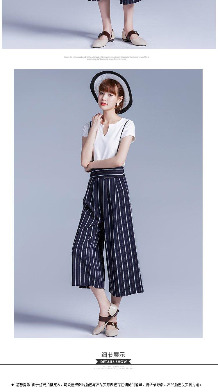krseed原创设计师时尚吊带条纹裤裙条纹th3827qz73