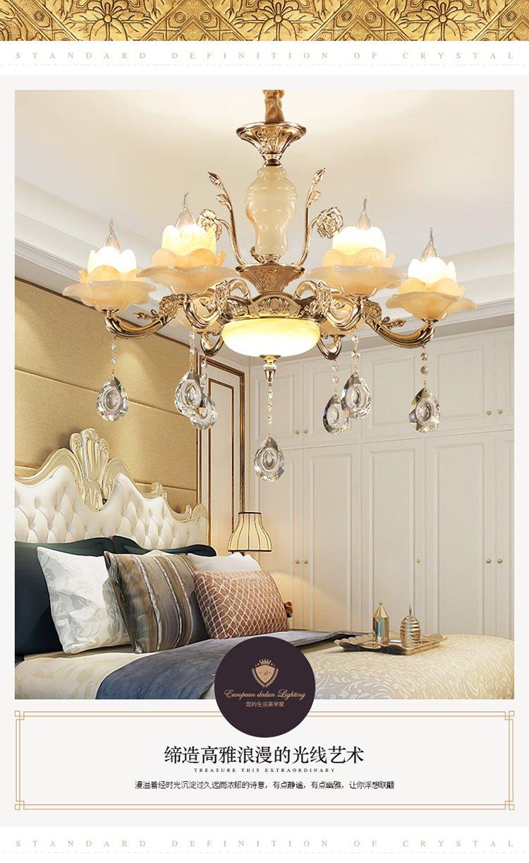 特惠6头荷花客厅餐厅锌合金水晶吊灯