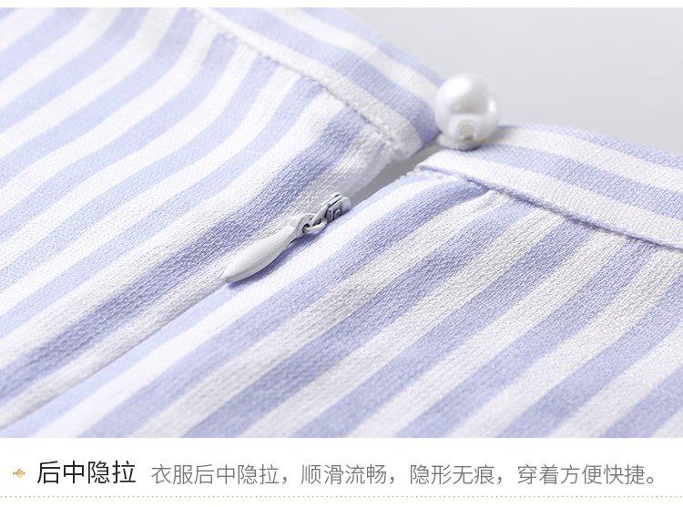 知性条纹衬衣蓝白条