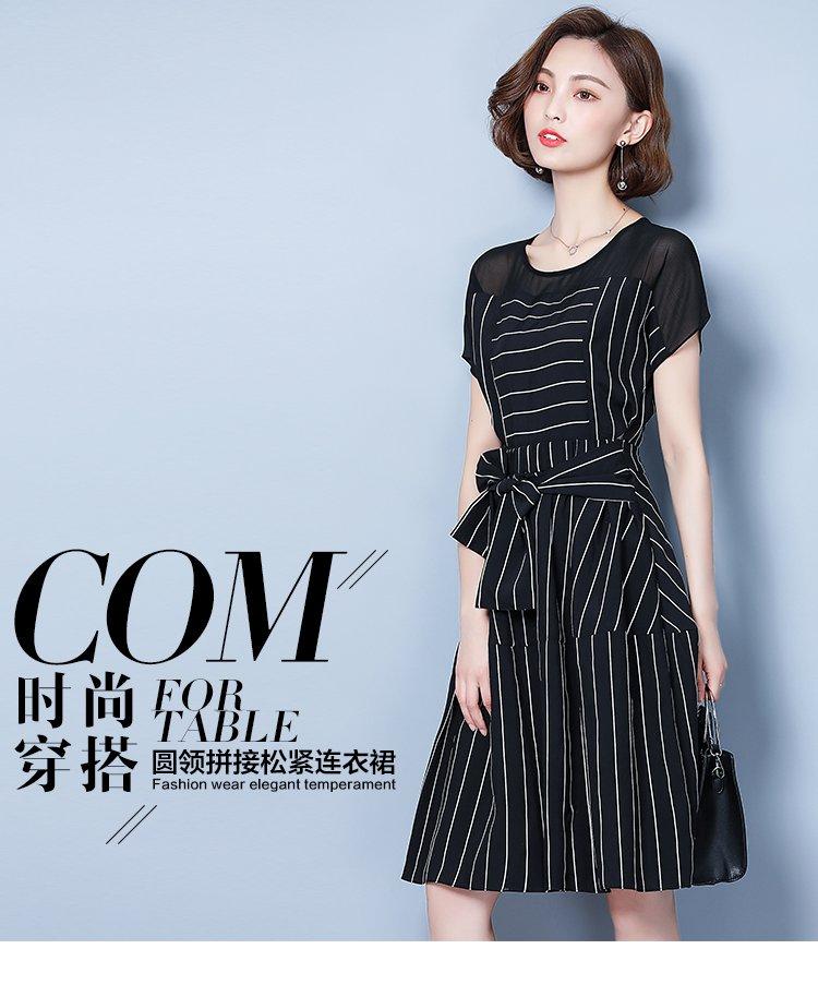 时尚条纹拼接连衣裙