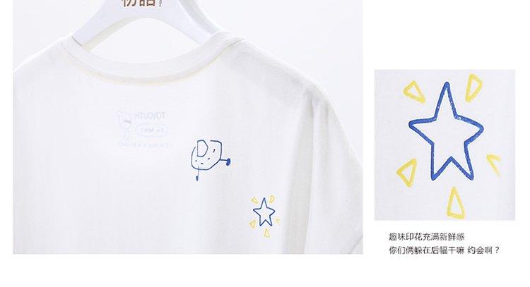 米白手绘线图休闲短袖t恤