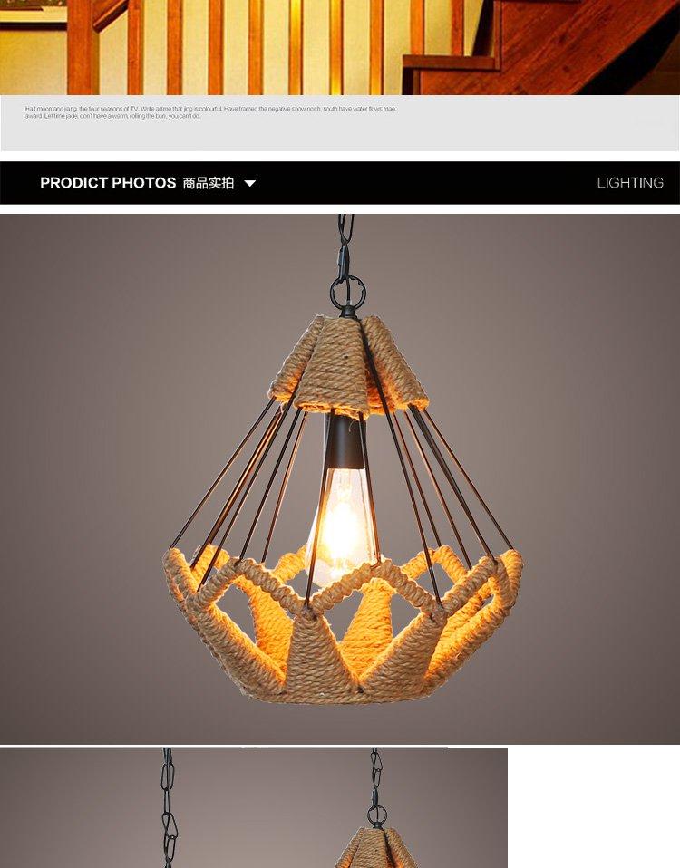 美式乡村复古麻绳创意吊灯图片