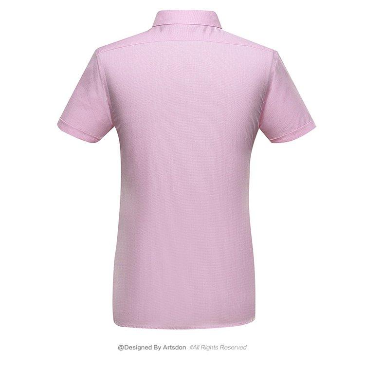 商务休闲 时尚立领纯色短袖衬衫蓝色