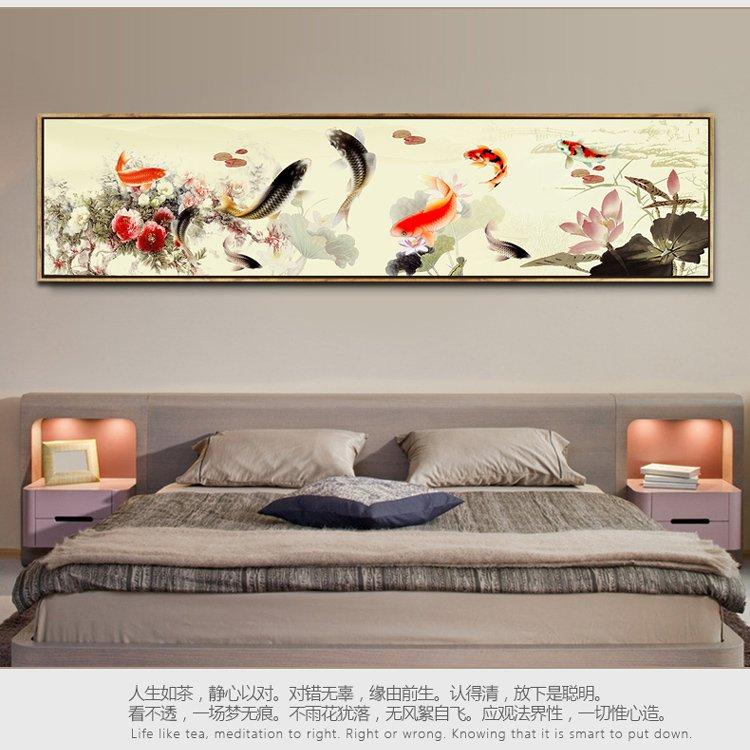 132*32现代中式卧室装饰画床头画
