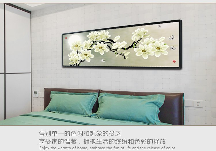 132cm*32cm卧室床头装饰画-玉兰花