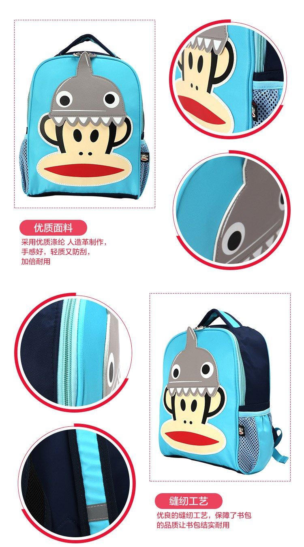 蓝色小动物儿童背包(1年级)