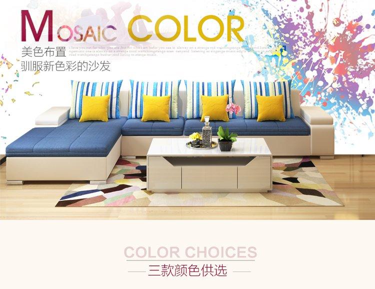 现代简约 客厅家具小户型家用可拆洗撞色皮布艺沙发