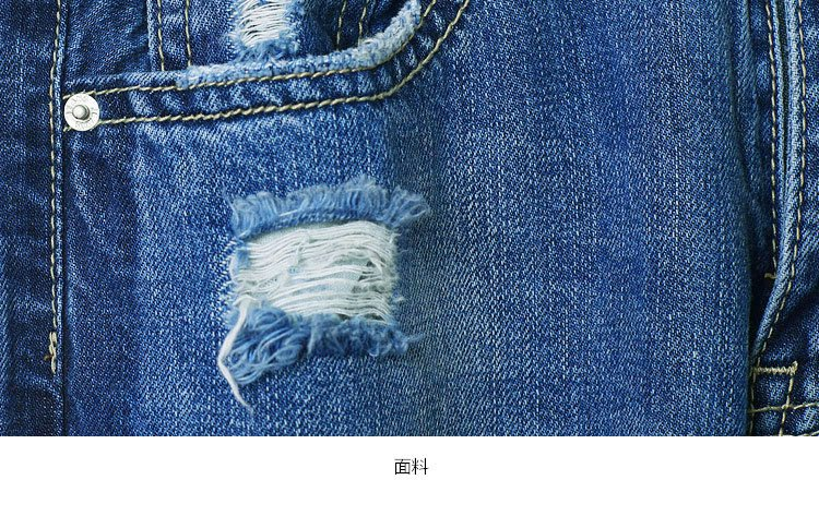 时尚破洞网格拼接牛仔裤蓝