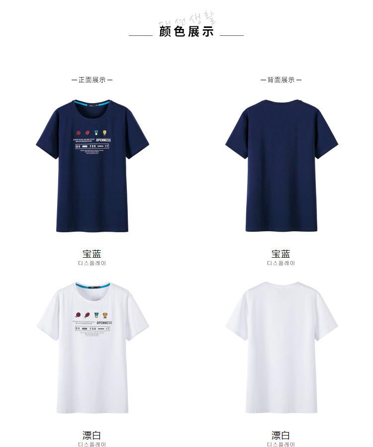 森马短袖t恤男士夏季圆领半袖体恤男潮流夏季衣漂白图片