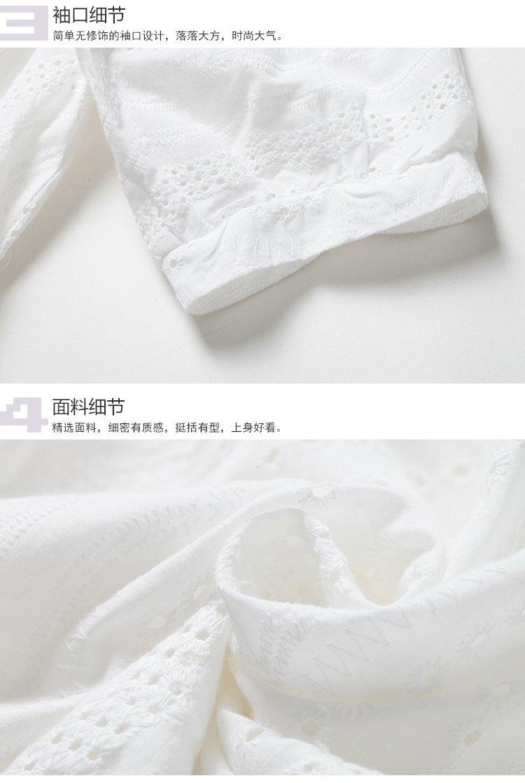 花边v领镂空通勤上衣 产地: 浙江 材质: 棉100%             (装饰物