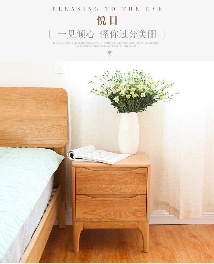 北欧白橡木实木床头柜储物柜