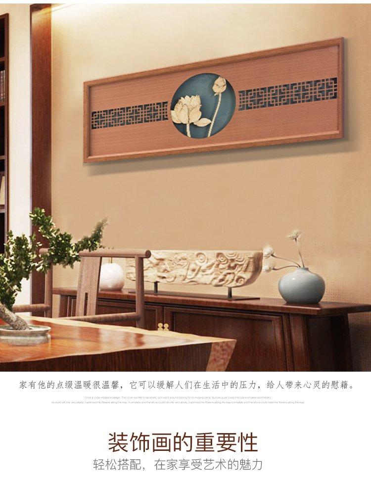 英伦欧堡-立体木雕床头装饰画