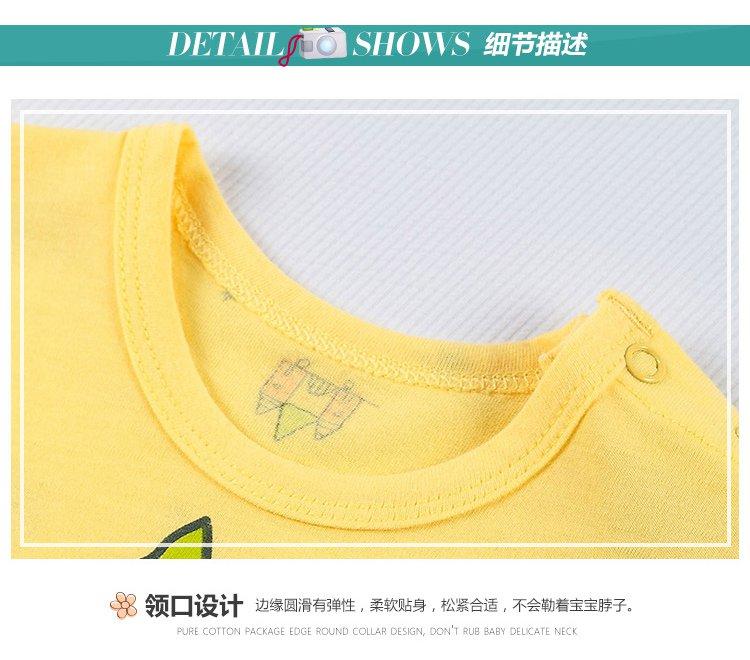 魔法城堡圆领套明黄
