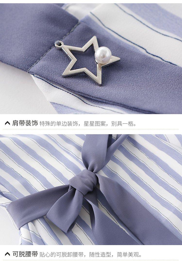 条纹吊带连衣裙蓝白条