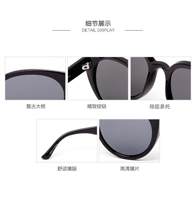 森马夏季男女复古优雅个性大框圆脸潮流时尚太阳镜黑花色调