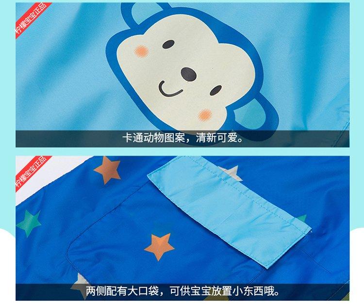 拼接雨衣 产地: 中国 材质: 100%聚酯纤维 儿童雨具选购热点: 动物