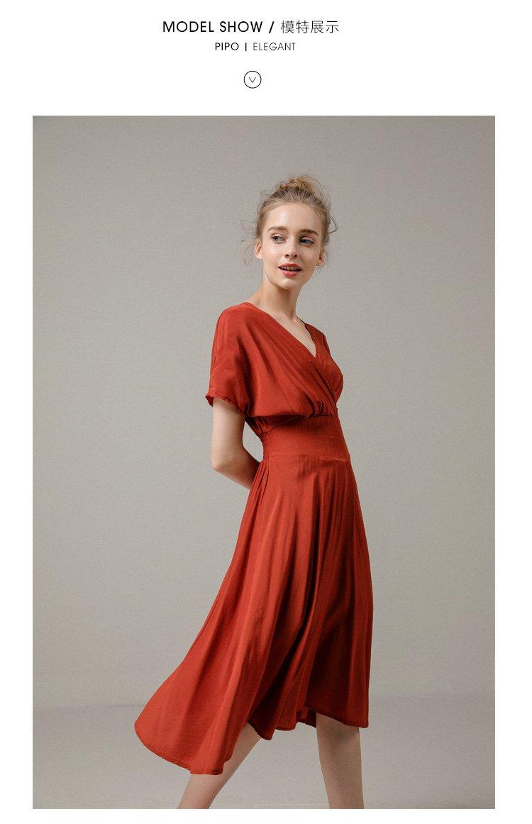 裙子对称图形步骤图