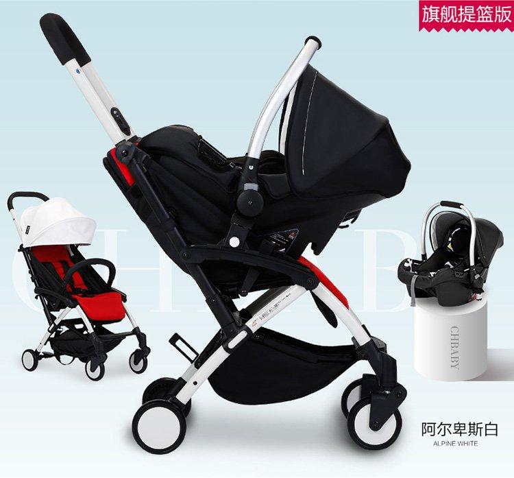 chbaby配安全提篮可上飞机婴儿推车787a运动版提篮