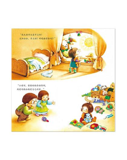 看图说话 宝宝好习惯养成系列 5册