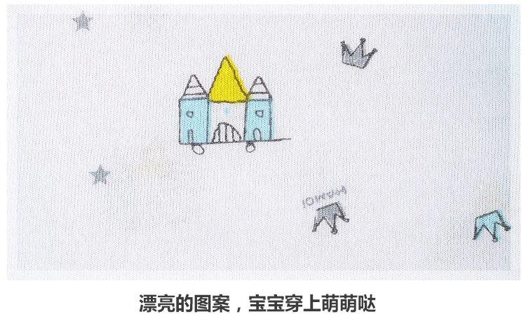 魔法城堡和服套