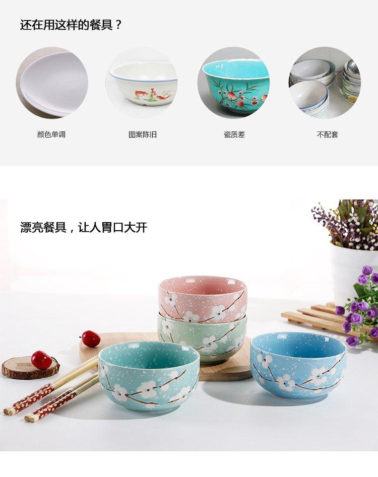 6碗送6汤勺手绘雪花釉陶瓷饭碗套装