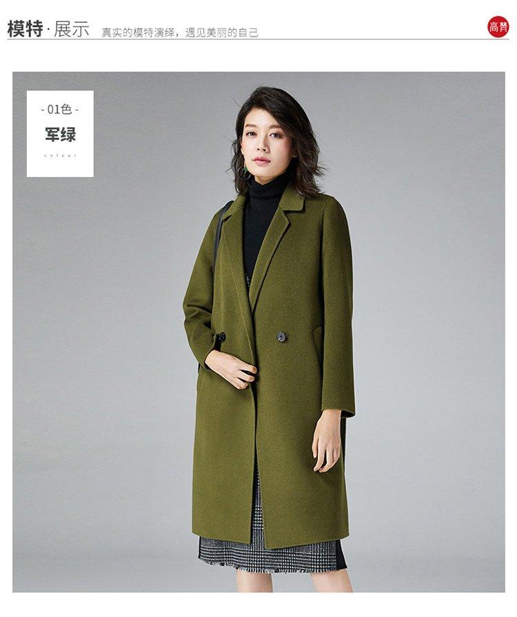 长款双面呢大衣
