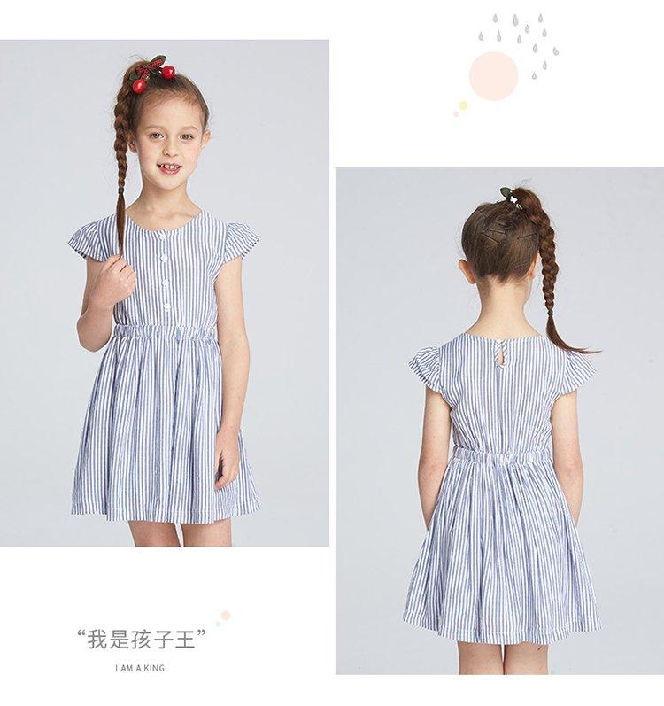 梭织短袖连衣裙