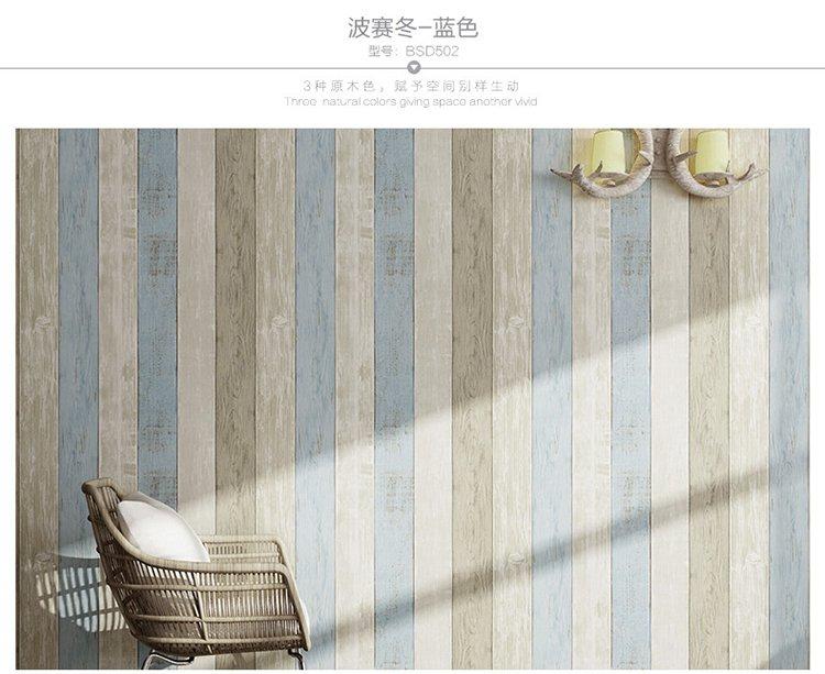 地中海风格条纹墙纸