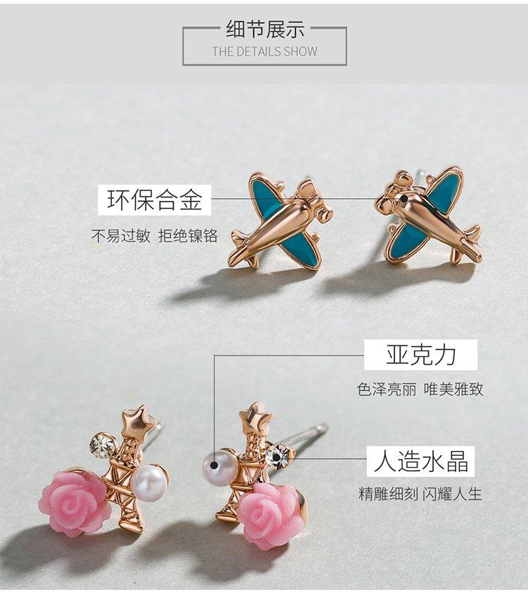 小飞机花朵三对小耳钉耳环组合