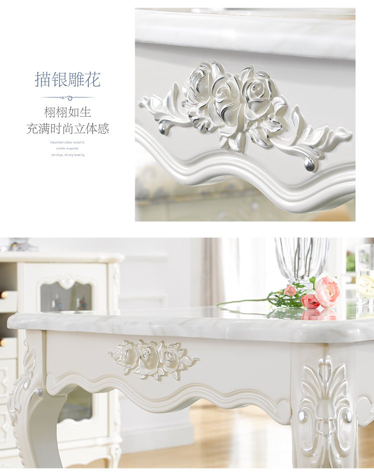法式象牙白大理石面雕花一桌四椅
