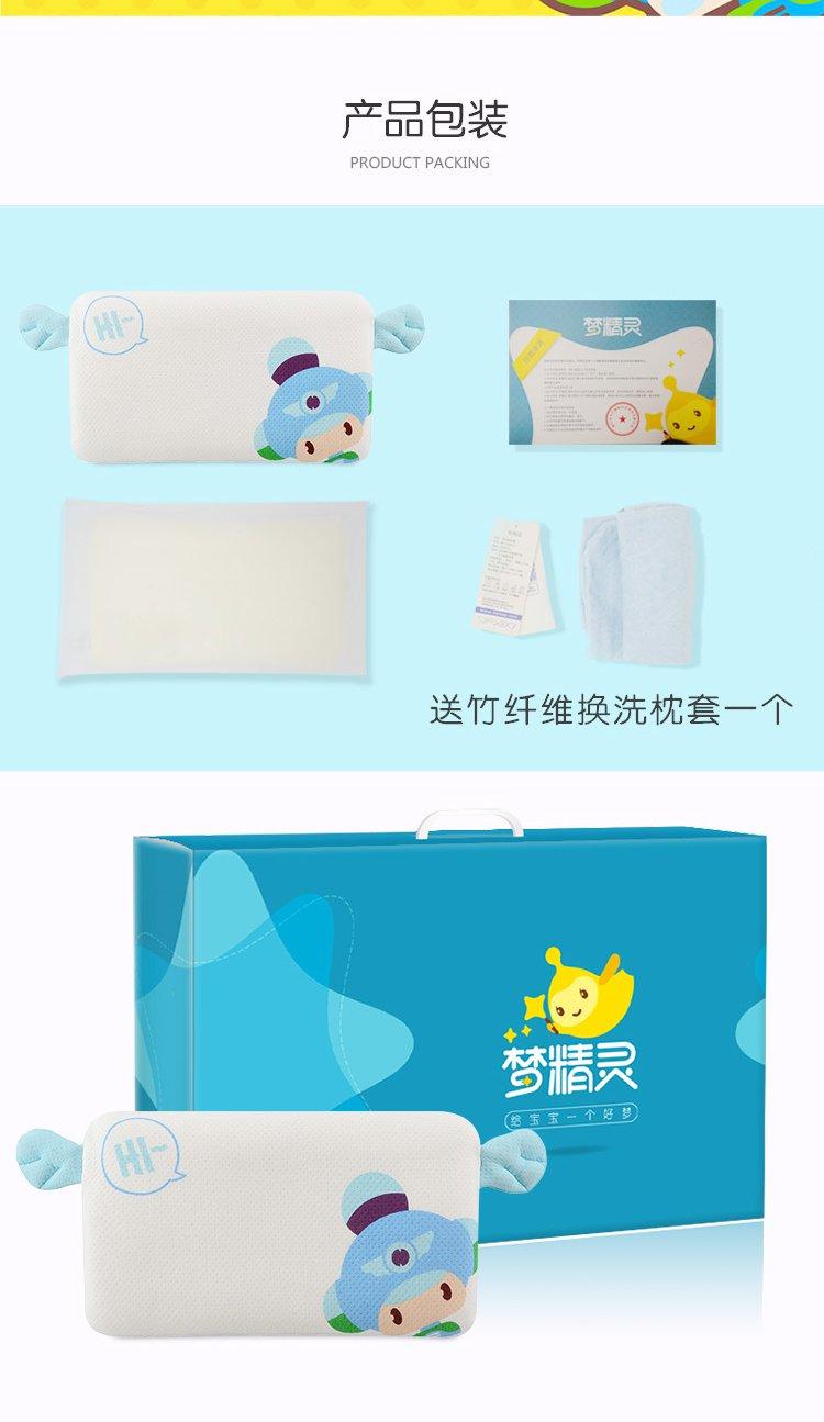 卡通昆塔定制款【礼盒】2-8岁 奶泡泡呵护成长儿童记忆枕