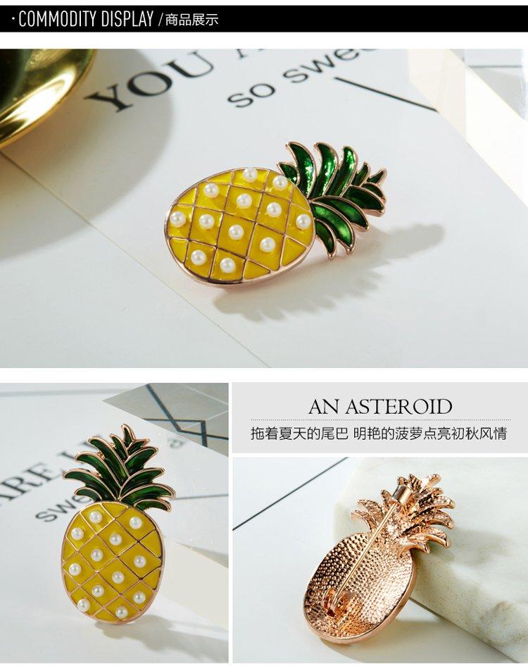 【新品】初秋风情热带水果菠萝可爱清新胸针