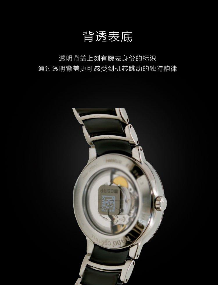 【图】  宜昌市哪里有名表回收上门回收   宜昌葛洲坝物品回收