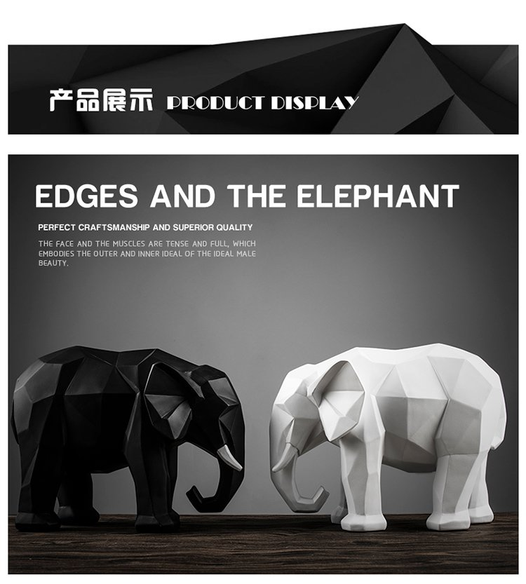 (多色可选)北欧几何折纸大象家居装饰摆件