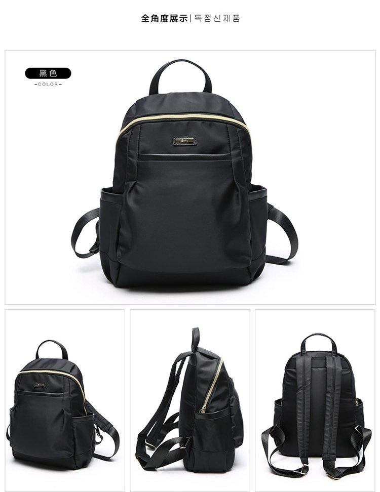 包 包包 背包 挎包手袋 女包 手提包 书包 双肩 750_972 竖版 竖屏