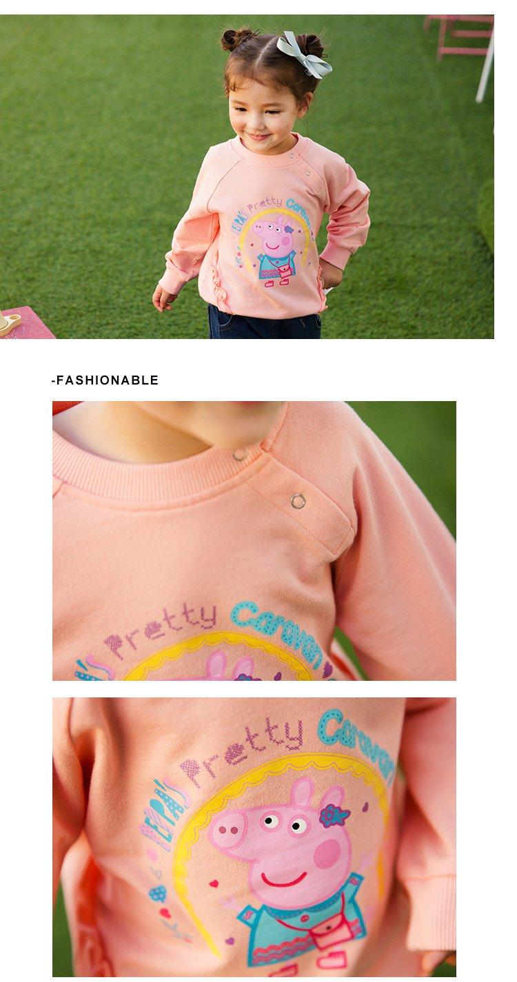 童小猪佩奇卡通可爱女童卫衣 产地: 济南 材质: 面料:100%棉 洗涤说明