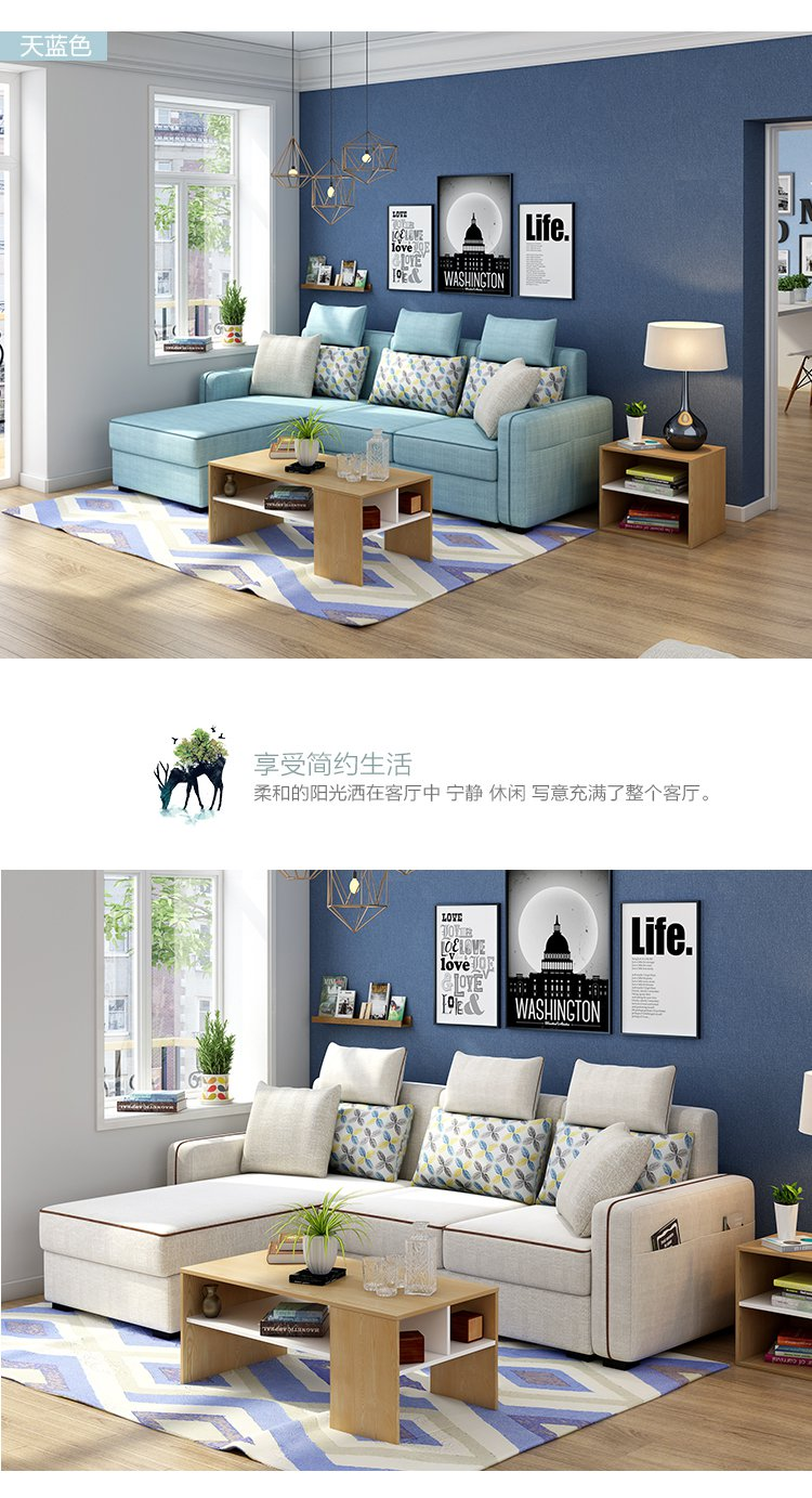 现代简约客厅家具3 贵妃小户型布艺沙发