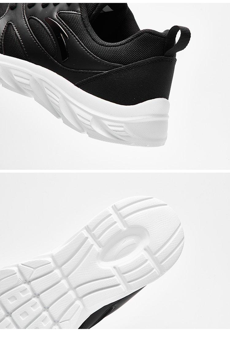 安踏 减震休闲 女款跑鞋 跑步系列