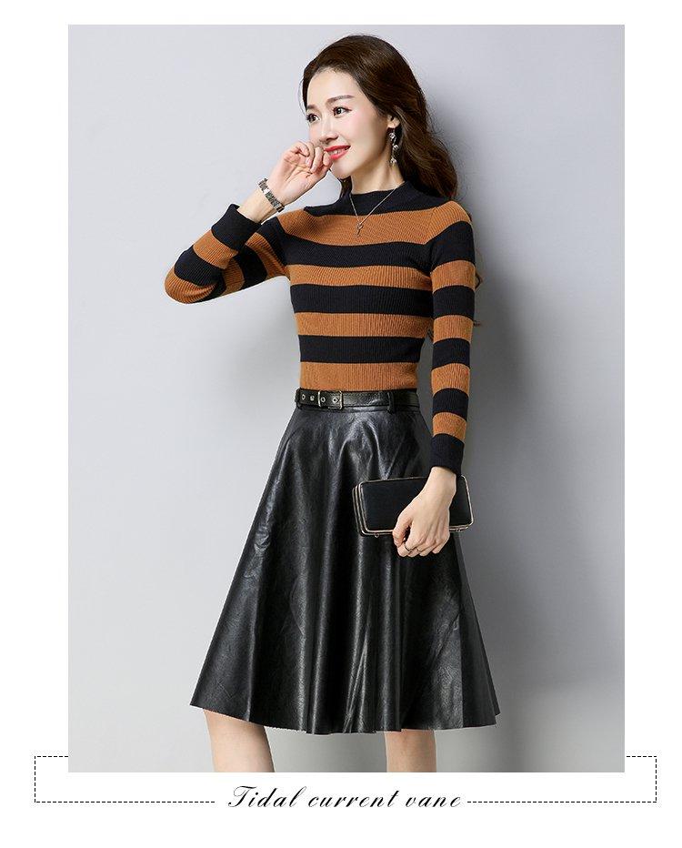 【2017冬新品】女款纯色时尚通勤条纹针织衫 半身皮裙套装