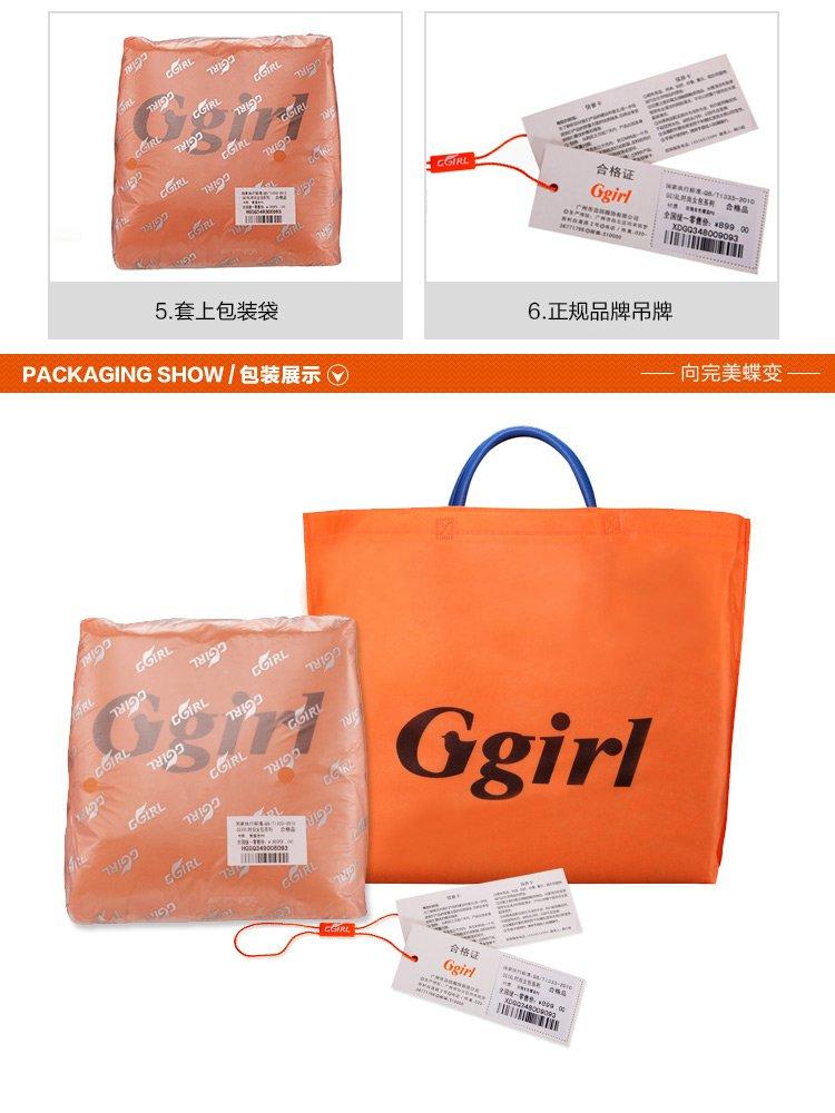 包装 包装设计 购物纸袋 纸袋 750_1000 竖版 竖屏图片