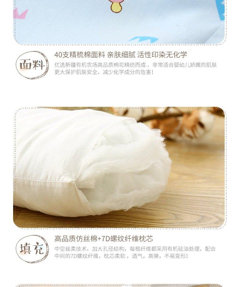 全棉宝宝睡眠枕幼儿园枕头(可爱动物系列)
