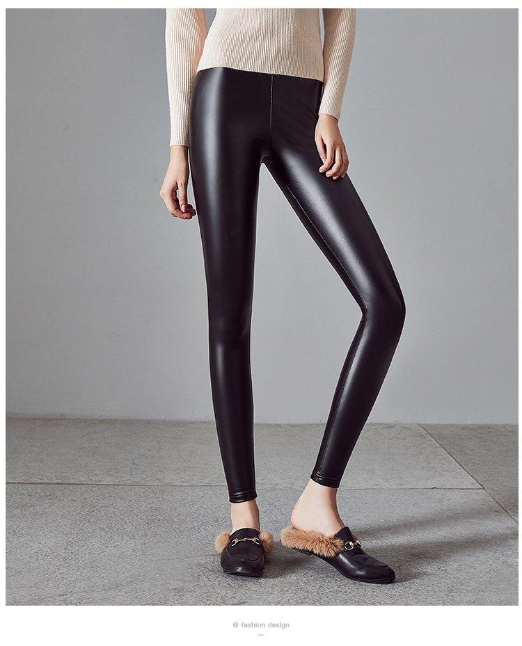 精致女人时尚派对2017冬季新品加厚修身显瘦皮裤女士